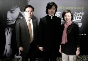 台灣獨奏會贊助單位與鋼琴王子李雲迪(中)林筱穎攝影