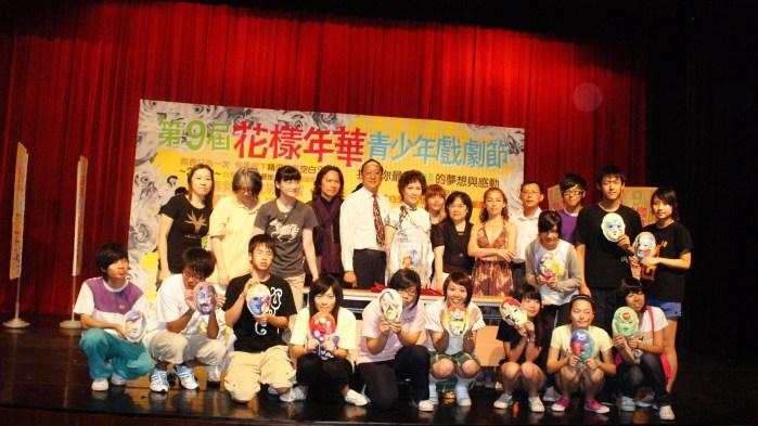 第九屆「花樣年華—青少年戲劇節」現場照片(青藝盟提供)