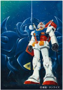 機動戰士鋼彈(圖片來源八王子夢美術館)