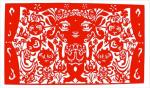 吳耿禎 三娘教子 紅絹布 42x24cm 2009 1/2 (另一版材料為萬年紅紙)  30,000