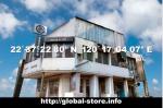 """鈴木貴彥 global-store.info 写真 (set in a frame) 43cm x 30cm 2009  10,000  A Part of """"global-store.info Project"""" http://global-store.info 高雄豆皮文藝咖啡館 照片中的豆皮是由紙模型所組成的 並非真正的豆皮建築物 可登入以上的作品連結網站進一步了解此作品."""