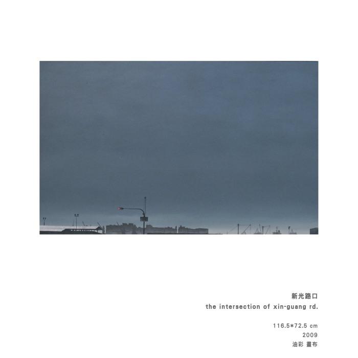 《新光路口》 蔡孟閶  (寒舍空間提供)