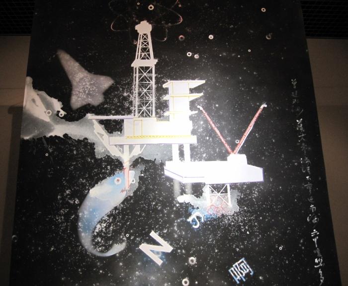 《南海油氣專線1號 東站-MOCA》主視覺部份王邁(台北當代藝術館提供)
