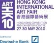 Art HK 2010